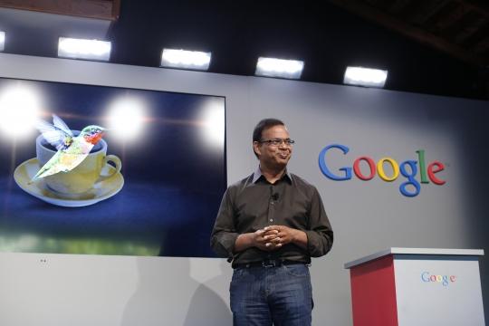 Colíbri google